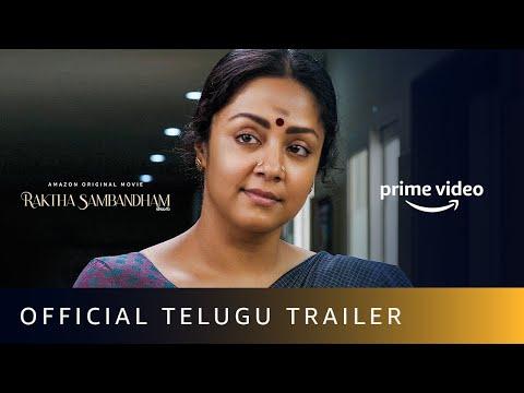 Raktha Sambandham - Official Telugu Trailer | Jyotika, Sasikumar | Amazon Prime Video
