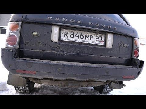 Range Rover за