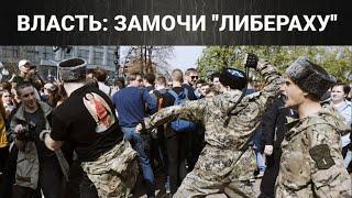 Власти хотят привлечь казаков для разгона митингов оппозиции.. ЗА ДЕНЬГИ!