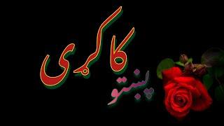 Repeat youtube video Pashto Sad Tapay sandra HD : پشتو خو ږي ټپي سدره