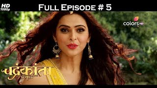 Chandrakanta - Full Episode 5 - With English Subtitles