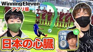 日本の心臓!遠藤保仁選手でフリーキック蹴ってみました(^O^)v ◇前回の...