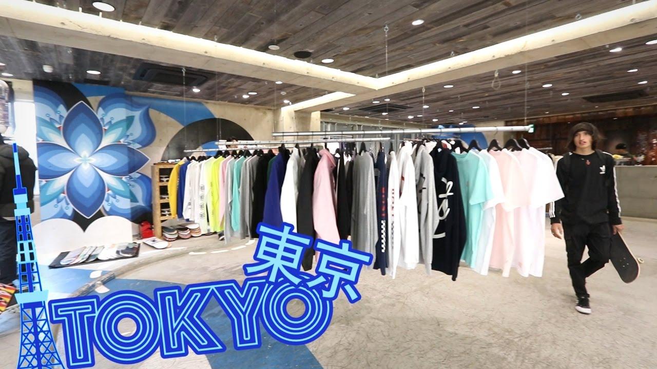BEST SKATESHOP IN TOKYO!! - YouTube 25c2c74224c