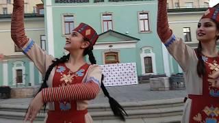 Скачать Ансамбль армянской песни и танца HAYORDIK Armenian Song And Dance Ensemble