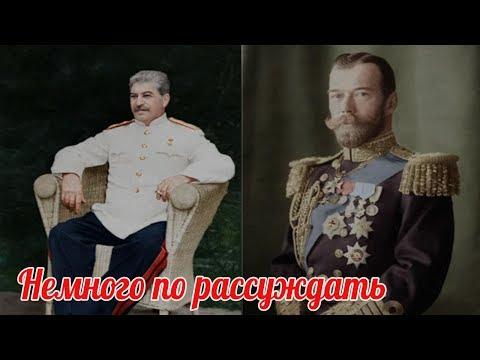 Почему Николаю II