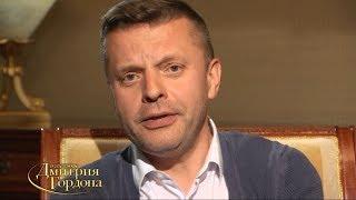 Леонид Парфенов.