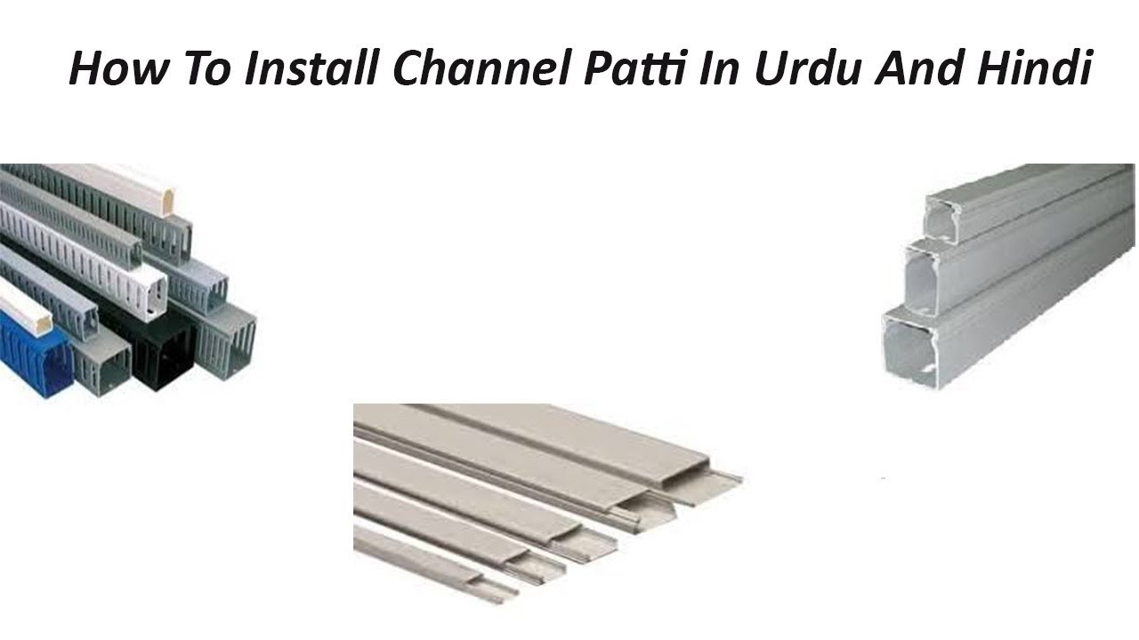 How To Install Channel Patti In Urdu Hindi Youtube