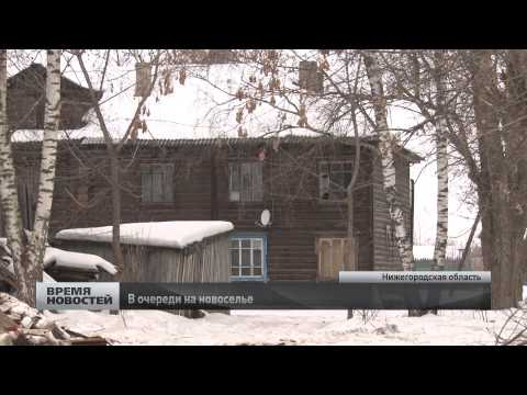 Жители ветхого фонда готовятся к переезду в новые квартиры в Чкаловском районе