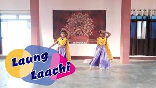 Laung Laachi | Dance Cover by Kids | Mannat Noor | Gurmeet Singh | Nrityoday The Performing Arts