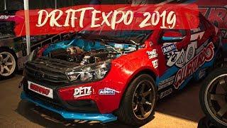 Смотреть видео drift expo / 2019 / Москва онлайн