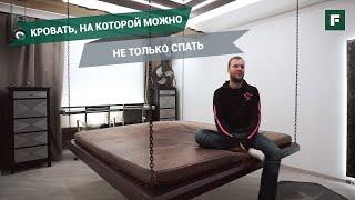 кровать-качели: рассматриваем конструкцию необычной мебели. Своими руками // FORUMHOUSE