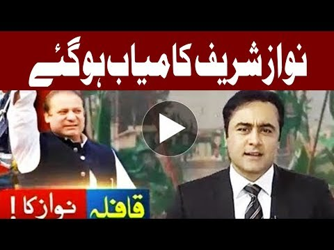 Final Round - Will Nawaz Sharif Succeed In 'Grand Show'? Special Transmission With Mansoor Ali Khan