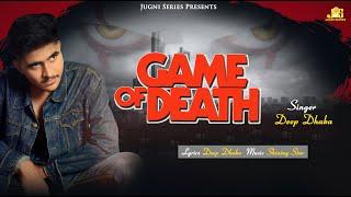 Game Of Death | Deep Dhaka | New Superhit Haryanvi Song 2020 | Lyrical Video Song | Jugni Series