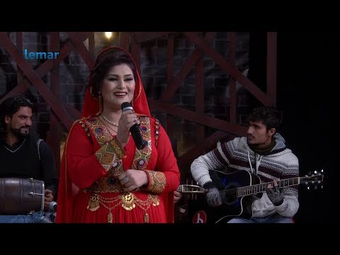 لمر سندری Lemar Makham - Beautiful Song by Breshna Amil / لمر ماښام ...