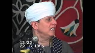 الشيخ ياسين التهامي موشا اسيوط 1995