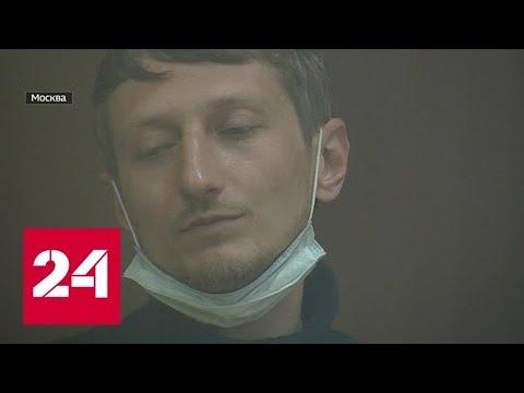 Бузова, вино и разговоры и смысле жизни: подробности захвата заложников в московском банке
