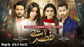 Fitrat - Mega Ep 30 & 31 - Part 2 - 2nd December 2020 - HAR PAL GEO