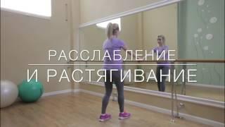 Упражнения для беременных, примеры 1
