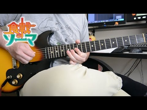 Shokugeki No Souma: Ni No Sara OP 『Rough Diamonds - SCREEN Mode』{TABS} Guitar Cover 食戟のソーマ 弍ノ皿