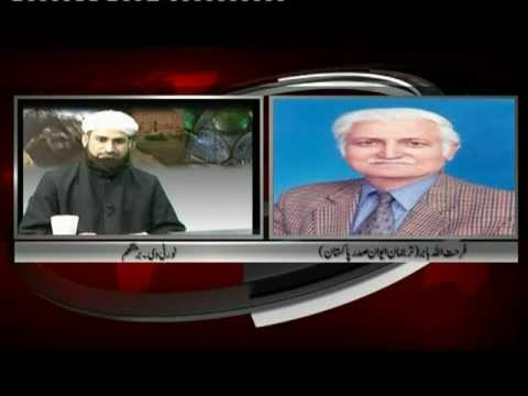 PIR MOHAMMAD TAYYAB UR REHMAN INTERVIEW WITH PAKISTAN SPOKEP
