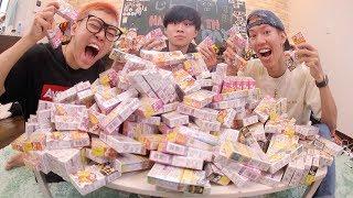 【神回】チョコボール800個開けて金のエンゼルを出す!!!【カノックスター】