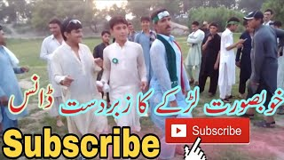 Pathan beautiful boy Dance HD