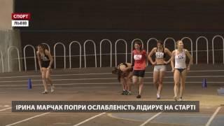 У Львові понад 200 легкоатлетів змагаються на обласній першості