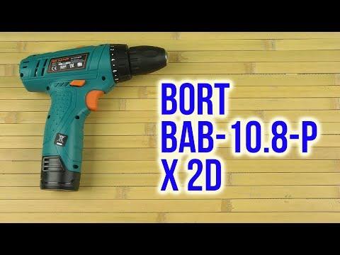 Распаковка Bort BAB-10.8-Px2D