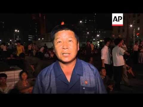 Fans in Pyongyang watch North Korea win gold medal in Olympics judo