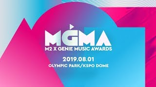 [MGMA] M2 X GENIE MUSIC AWARDS | 투표 일정 공지!