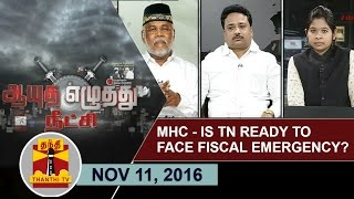 Aayutha Ezhuthu Neetchi 11-11-2016 Madras HC : Is TN Ready to face Fiscal Emergency…? – Thanthi TV Show