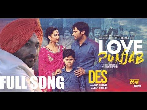 Des (Full Song) - Ranjit Bawa | Happy Raikoti | Love Punjab | Amrinder Gill