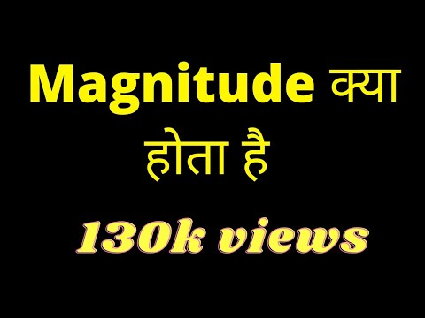 Magnitude  In Physics|scalar Quantity