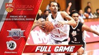 Chong Son Kung Fu vs. Formosa Dreamers | LIVESTREAM | 2017-2018 ASEAN Basketball League