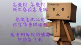 第五部自製圖文MV 可自行轉載: ) ------------------------------------...