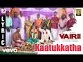 Kaatukkatha Song Lyrics