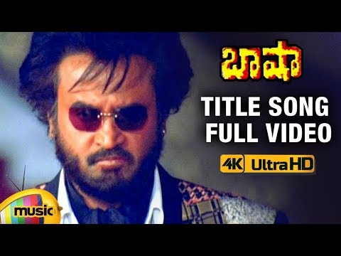 Rajinikanth BEST Songs | Basha Title Song Full Video 4K | Basha Telugu Movie Video Songs | Nagma