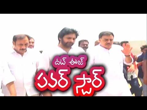 Pawan Kalyan Birthday Special Video
