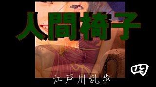 怪奇幻想クラブ「渦とチェリー」YouTube版】 (トークを飛ばしたい方、...