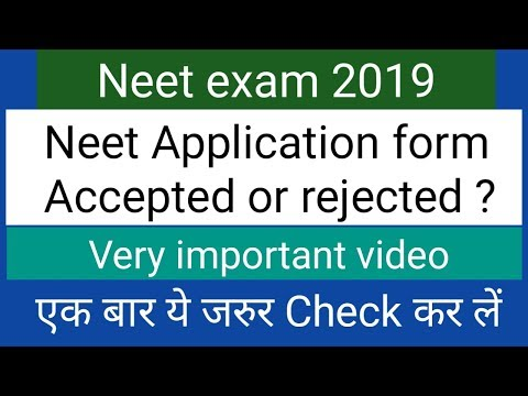 Neet 2019 application form accepted or rejected ? How to check Mp3