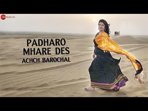 Padharo Mhare Des - Achch Barochal
