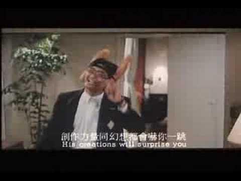 Chow Yun Fat is Dr Slump!