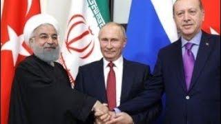 Трехсторонние переговоры Владимира Путина, Тайипа Эрдогана и Хасана Рухани. Прямая трансляция