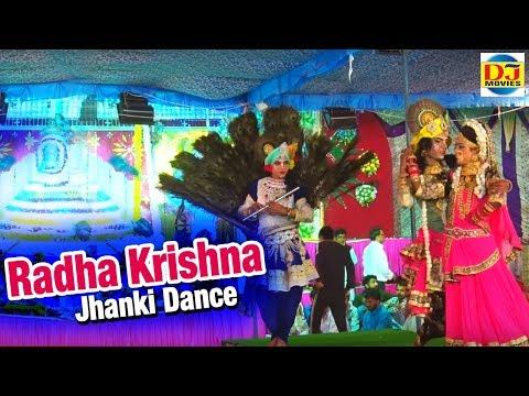Beautiful Radha Krishna Jhanki Dance 2019 || DJ Movies Bhakti