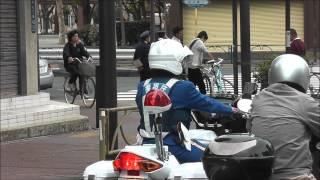 Repeat youtube video 女性白バイ隊員 違反車を発見して急発進!