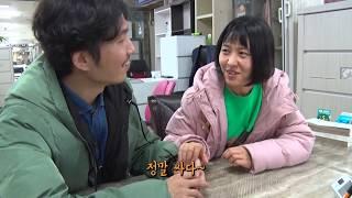 모젤리가구 생방송 투데이 방송분