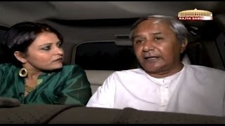Gambar cover To The Point with Naveen Patnaik (Excerpts)