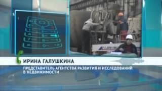 Смотреть видео 30.07.2014/ТК Санкт-Петербург/Новости:Экономика/Участки под под строительство ЖК онлайн