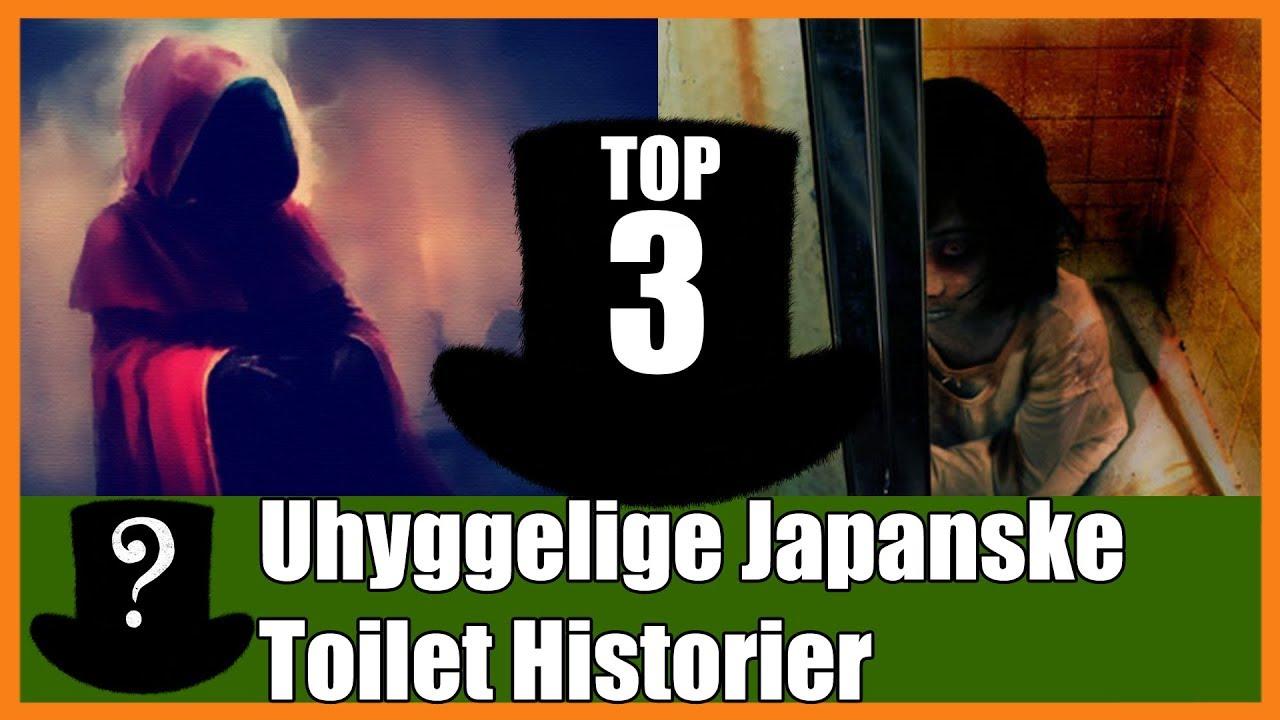 Top 3 Uhyggelige Japanske Toilet Historier Youtube