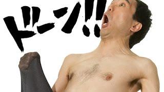 【芸能人マジギレ動画】 江頭2:50がステージ乱入観客にマジギレして暴力...